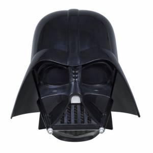 Casco Darth Vader electrónico