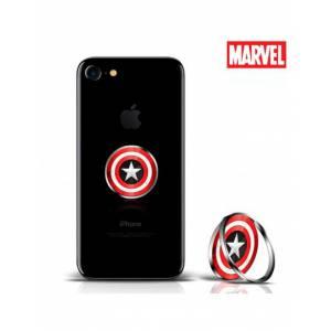 Llavero Capitán América metal